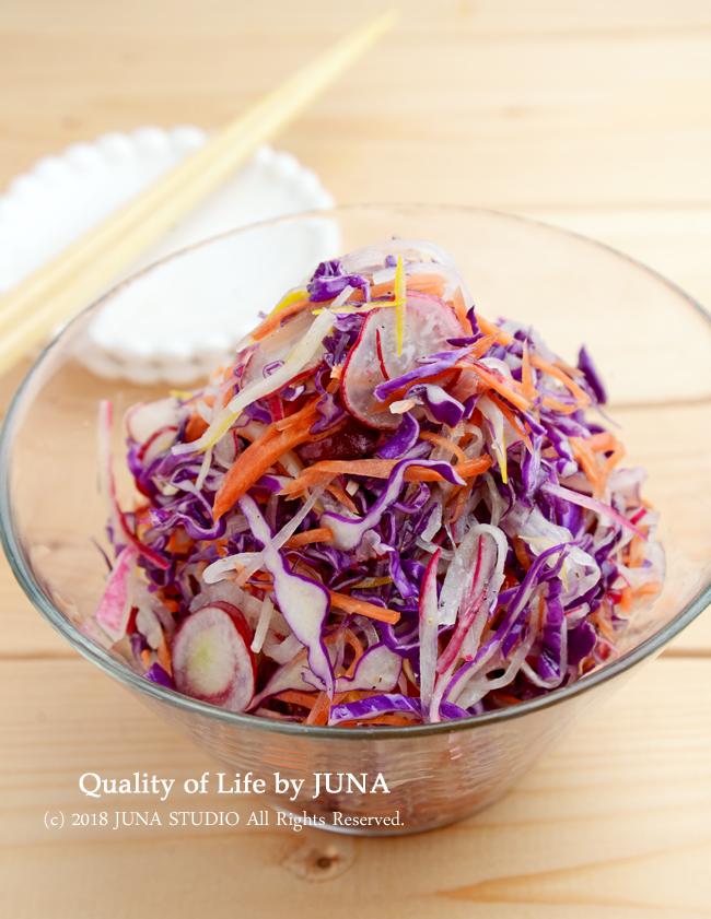 【私のベジ飯】カラフル野菜のはちみつレモンサラダ