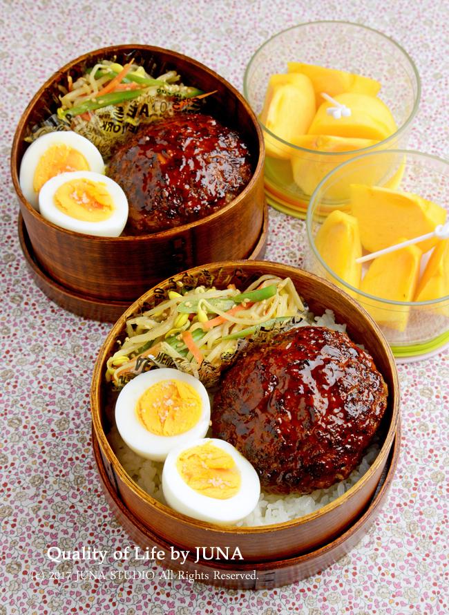 【今日のおべんと】ビビンバーグ丼弁当