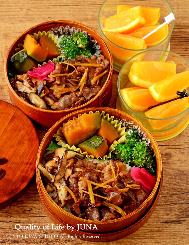 【今日のおべんと】牛肉のしょうが炒め弁当/梅干し作りその後