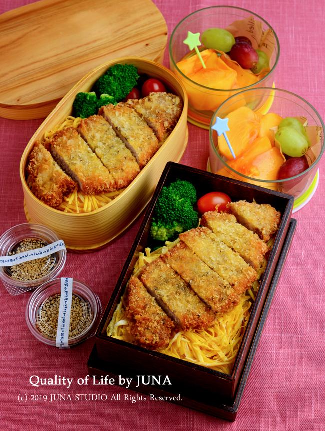 【今日のおべんと】豚カツのっけ弁当