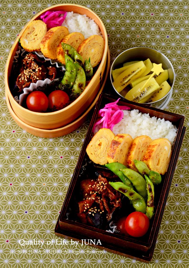 【今日のおべんと】<下ごしらえなし・レシピ>牛肉となすのみそ炒め弁当