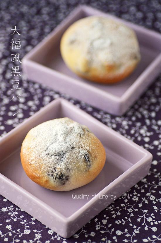 大福風黒豆パン