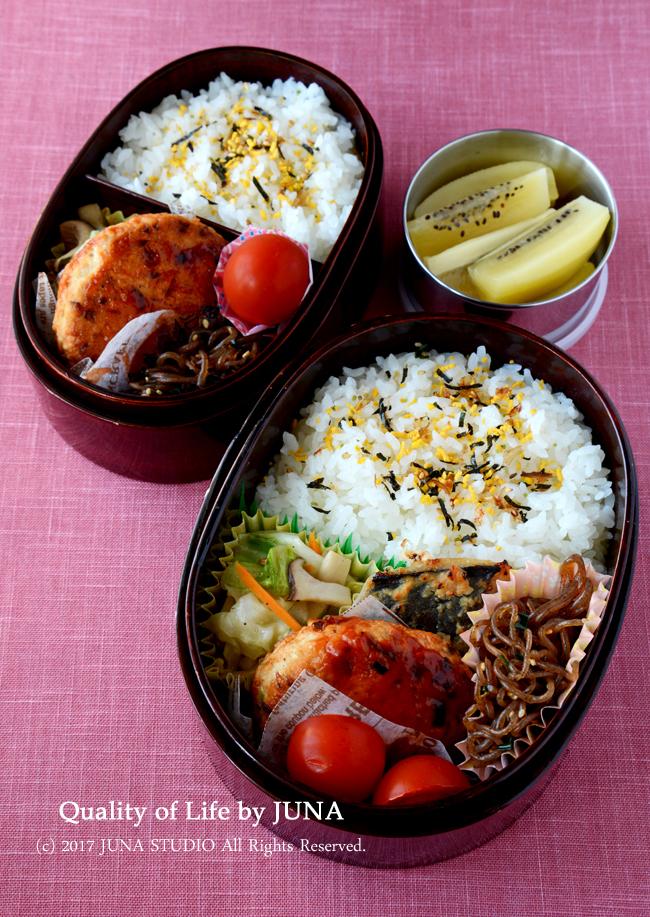 【今日のおべんと】は前の日の晩ご飯を流用です