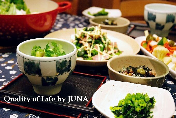 そら豆入り塩炊き込みご飯 と 菜の花の炒め物 ほか