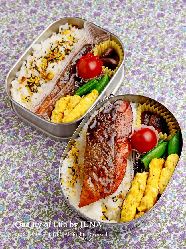 【今日のおべんと】鮭のムニエル(柚子胡椒&バター)弁当