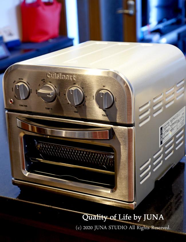 Cuisinart のノンフライオーブントースターを我が家に迎えてみました。