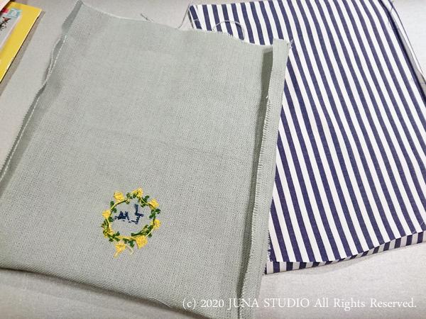 tsubame-pc0520b