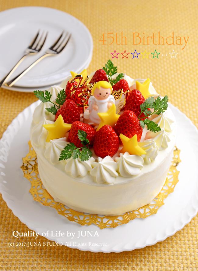 自分の誕生日に自分でケーキを焼くw ~マスカルポーネチーズクリームのいちごケーキ星バージョン~