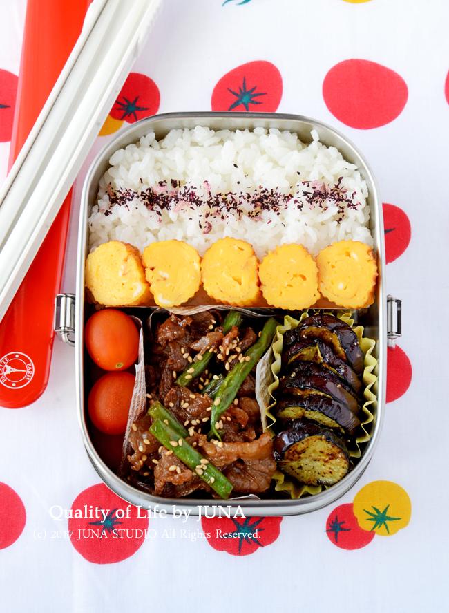 【今日のおべんと】牛肉とタマネギといんげんのピリ辛炒め弁当