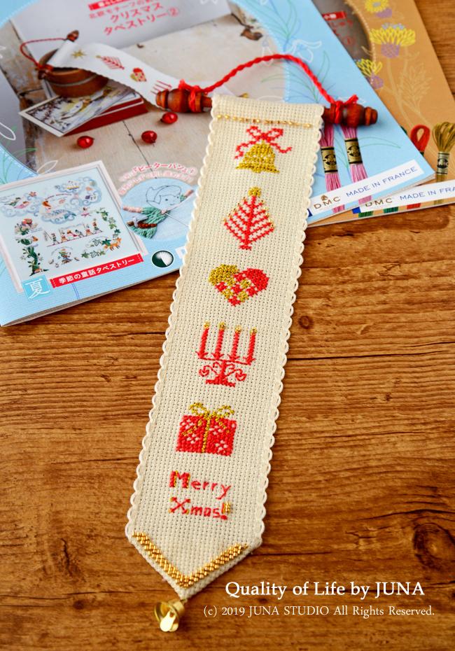 【かわいい刺しゅう】31~32号のクリスマスタペストリーが完成しました♪