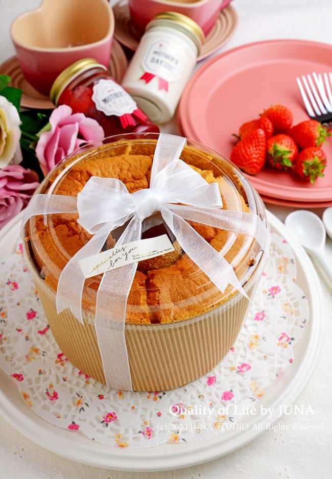 <おうちカフェ><母の日にも>バニラミルクシフォンケーキ 2種ソース付き
