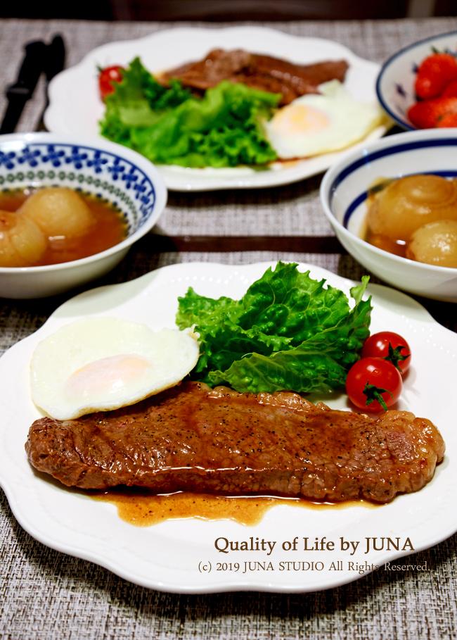 牛ステーキとトロトロタマネギ丸ごとスープ(レシピあり♪)