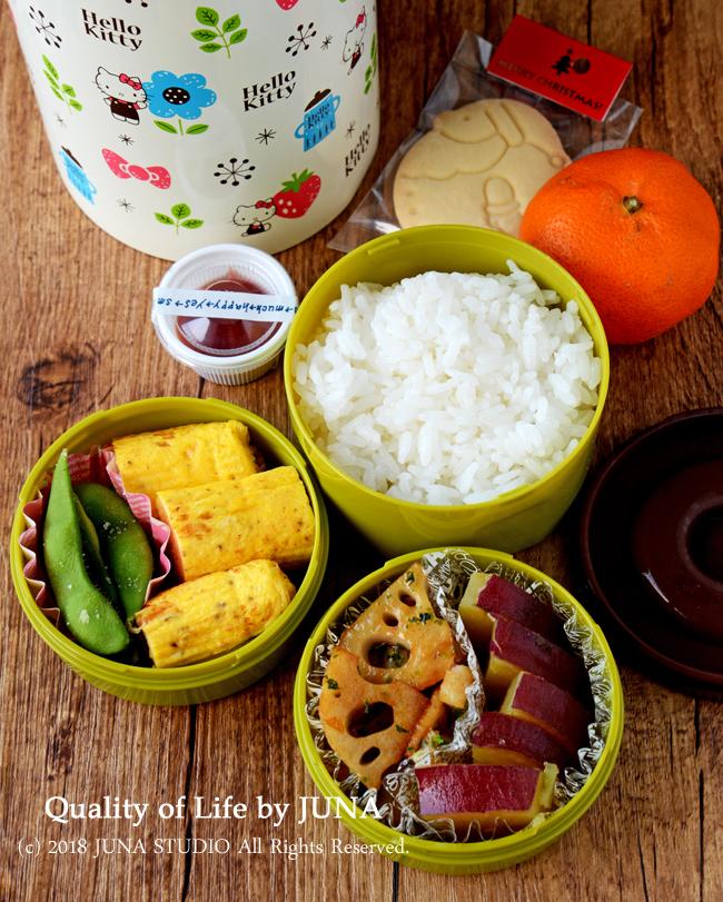 【土曜弁】スティックオムレツのお弁当 と きのこパスタのお昼ごはん と 今晩は鍋にしましたという日記
