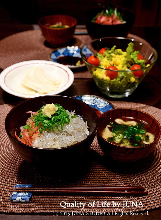 駿河丼 と キッチン収納いろいろ