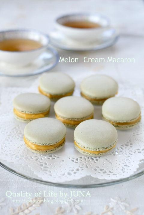 メロンクリームマカロン
