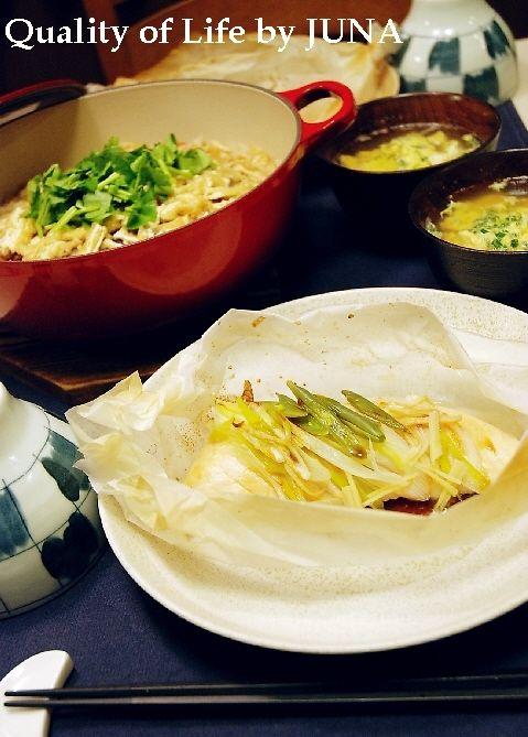 ルクで炊き込みご飯 & 姫子鯛の和風包み蒸し