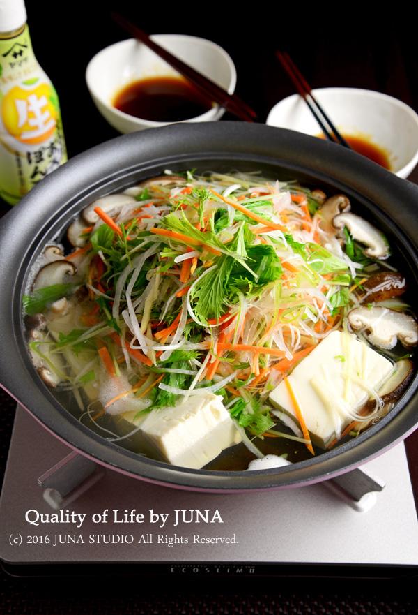 野菜こんもりのせの湯豆腐 すぐ食べられるよ♪