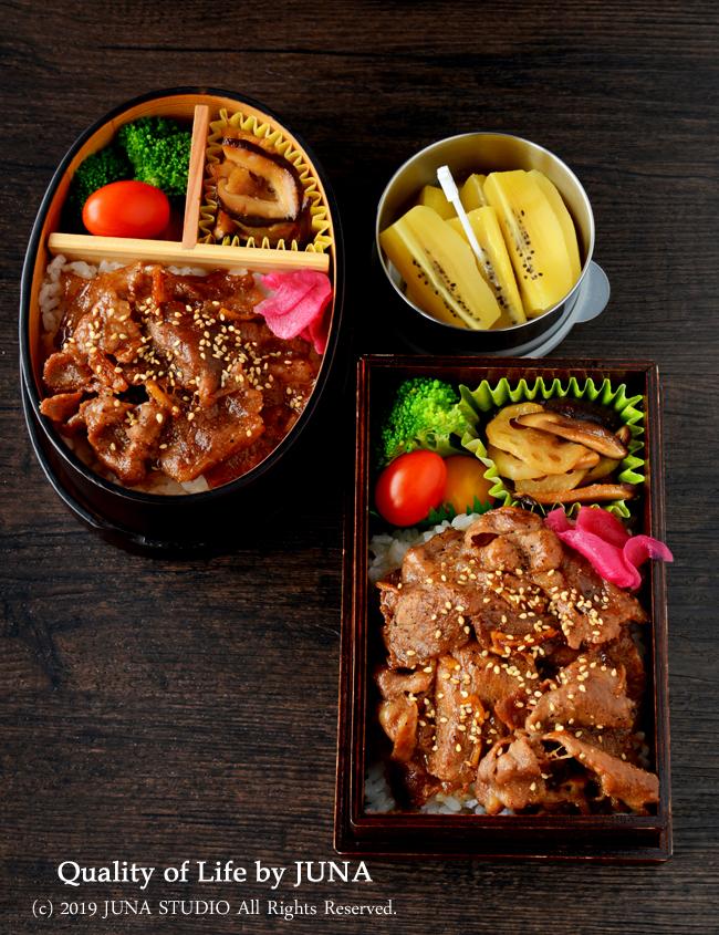 【今日のおべんと】豚丼弁当/朝娘を送っていった時に・・・