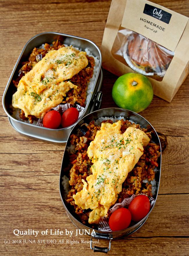 【今日のおべんと】卵のせナス入りドライカレー弁当
