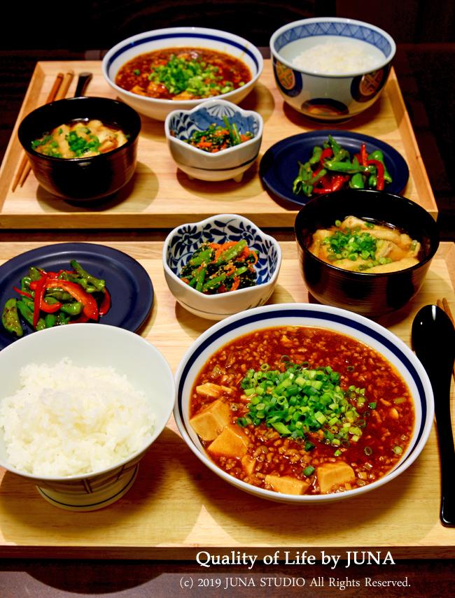 【盆ごはん】父娘のためのマーボー豆腐定食♪/ドライブレコーダー