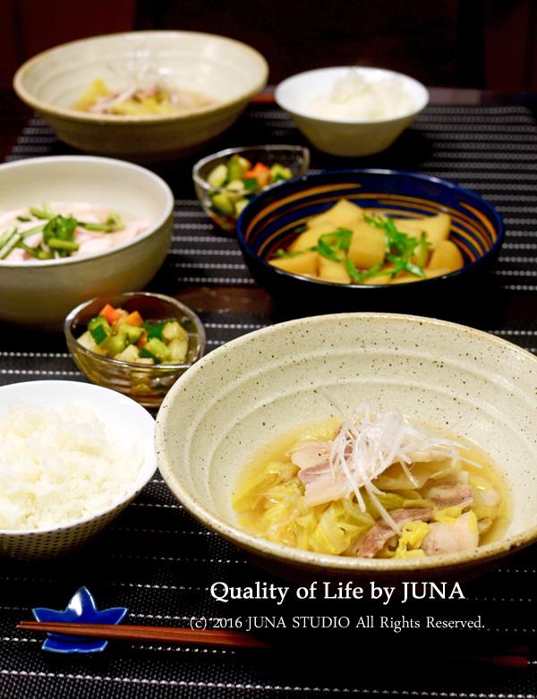 幸せ和風ごはん本からいろいろ~白菜と豚肉のしょうが煮など~