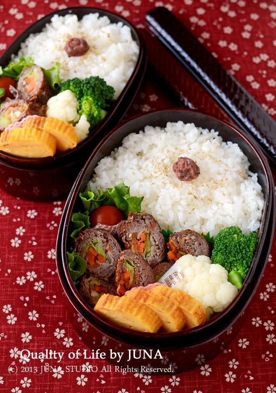 <レシピブログ連載>野菜の牛肉巻き弁当