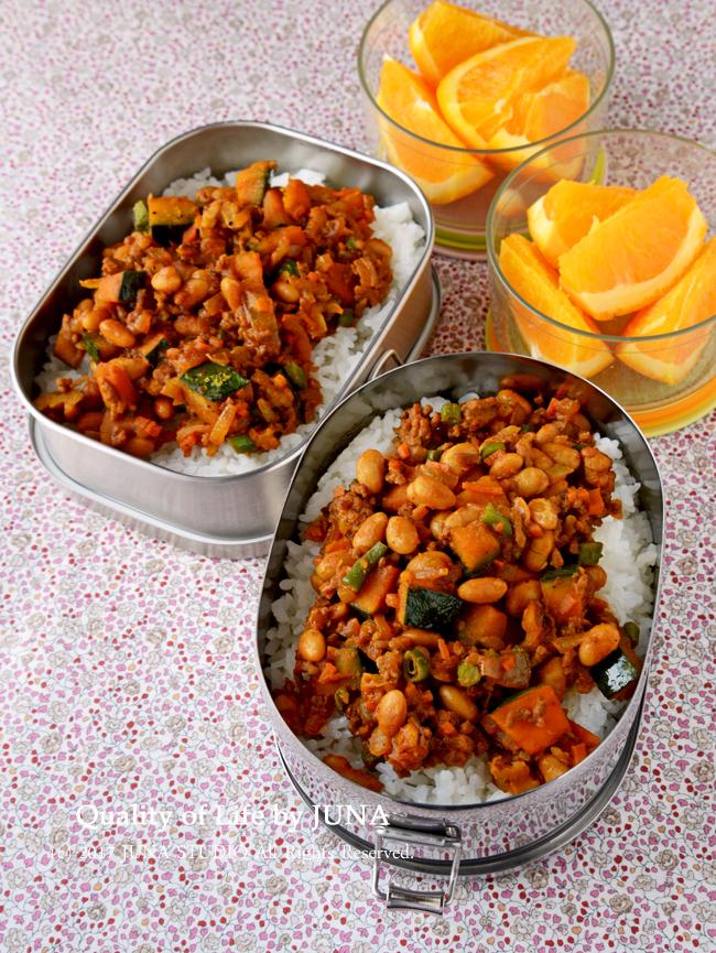 【今日のおべんと】大豆とくるみのカレー弁当