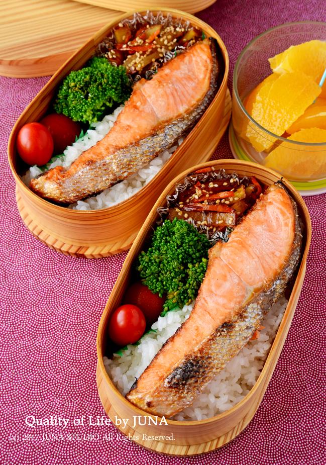 【今日のおべんと】塩鮭弁