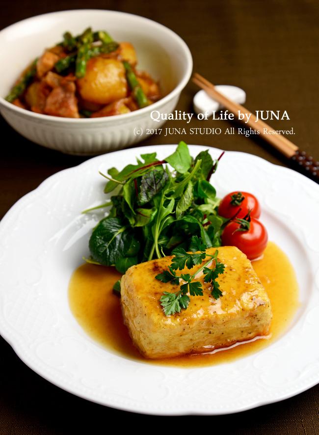 【だし×オリーブオイル】豆腐ステーキ&洋風肉じゃが