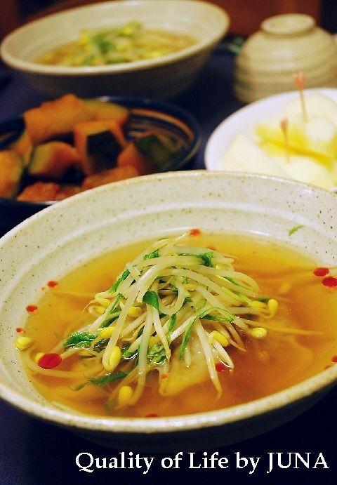 葱&大根入りワンタン ~スープ仕立て~(揚げてもいいよ)