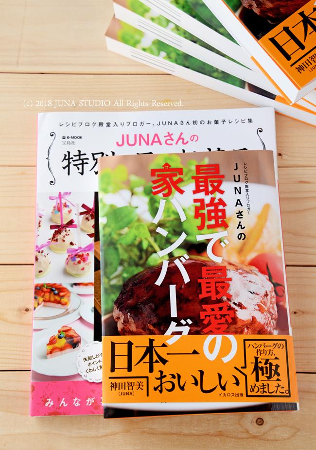 hanba-book01187