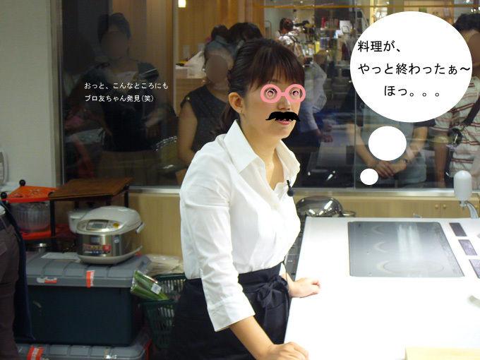 イベント報告④
