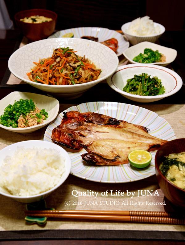 【和食】金目鯛の干物など 【保存食】紅しょうがなど