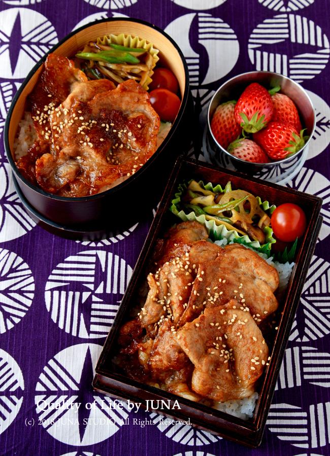 【今日のおべんと】豚のみそ焼き弁当