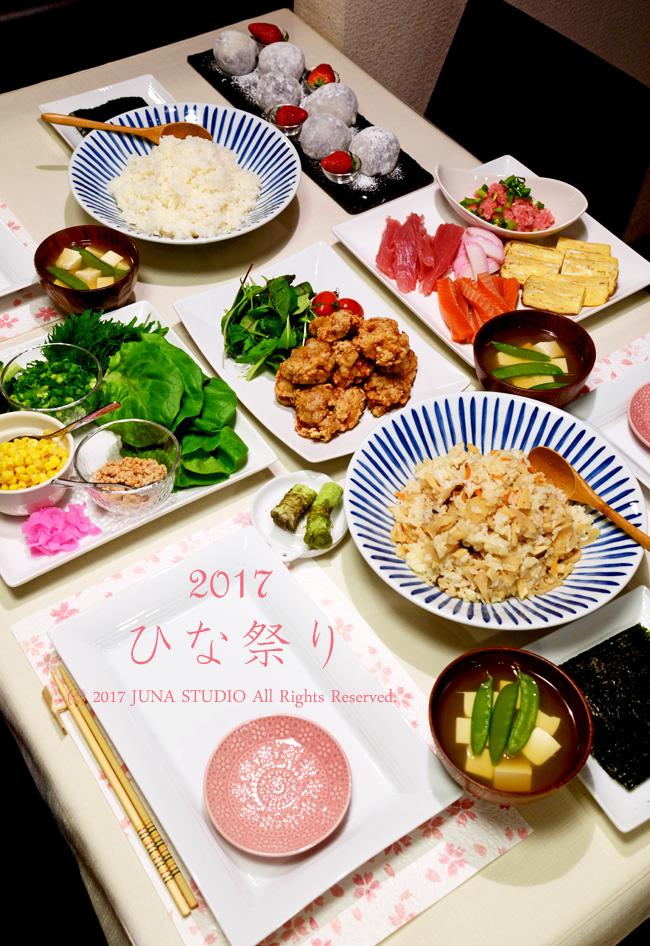 今年のひな祭りは手巻きずしに ~酢飯は2種類用意~