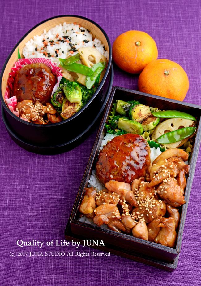 【今日のおべんと】豚ミニバーグ&鶏照りのお弁当 /あわてんぼうのおばさんw