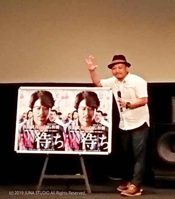 nagimachi6