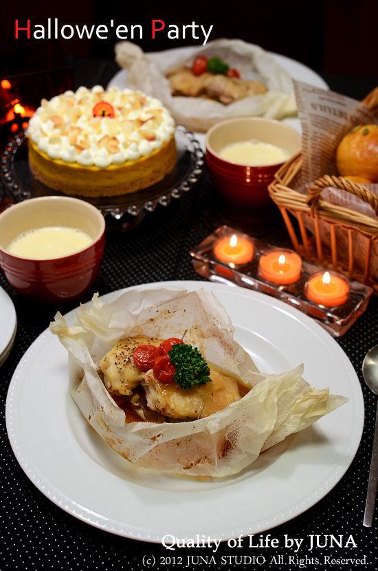 2012のハロウィンの食卓