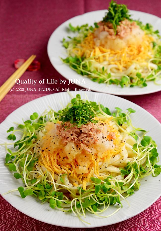 【ヤマサ醤油さん連載】洋風昆布つゆで食べる冷製ツナ玉おろしうどん/たっぷりのきのこ入り炊き込みご飯