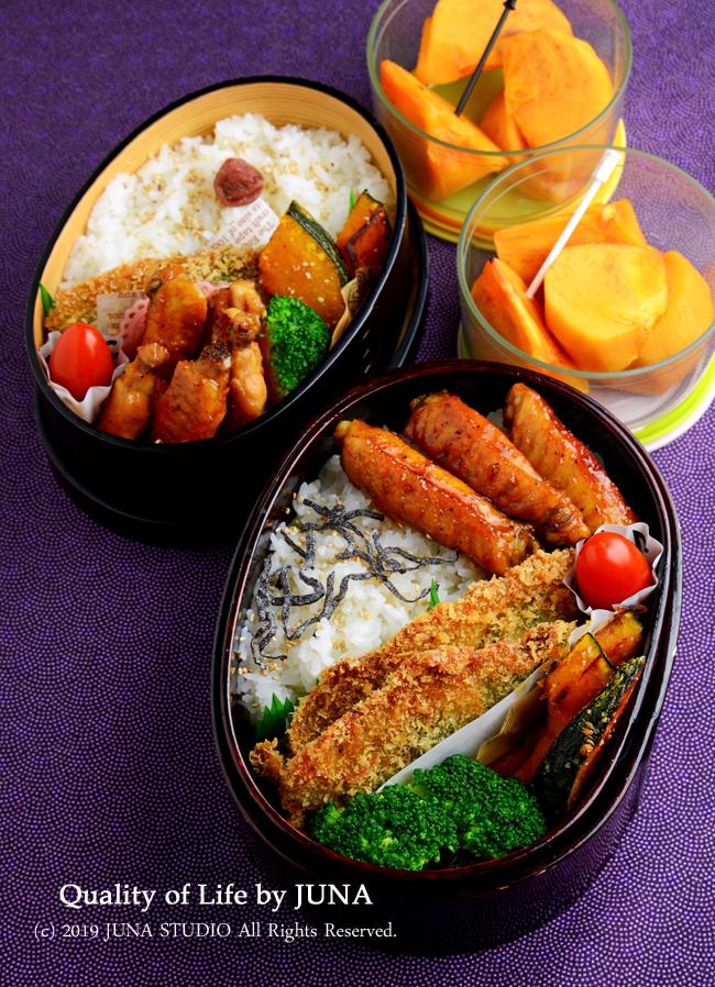【今日のおべんと】あじフライと手羽中照り焼きのお弁当