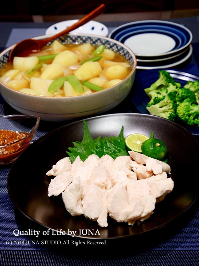 【ヘルシー晩ご飯】味噌ごまソースで食べるゆでささみなど / JUNA夫さんが私に買ってきたもの