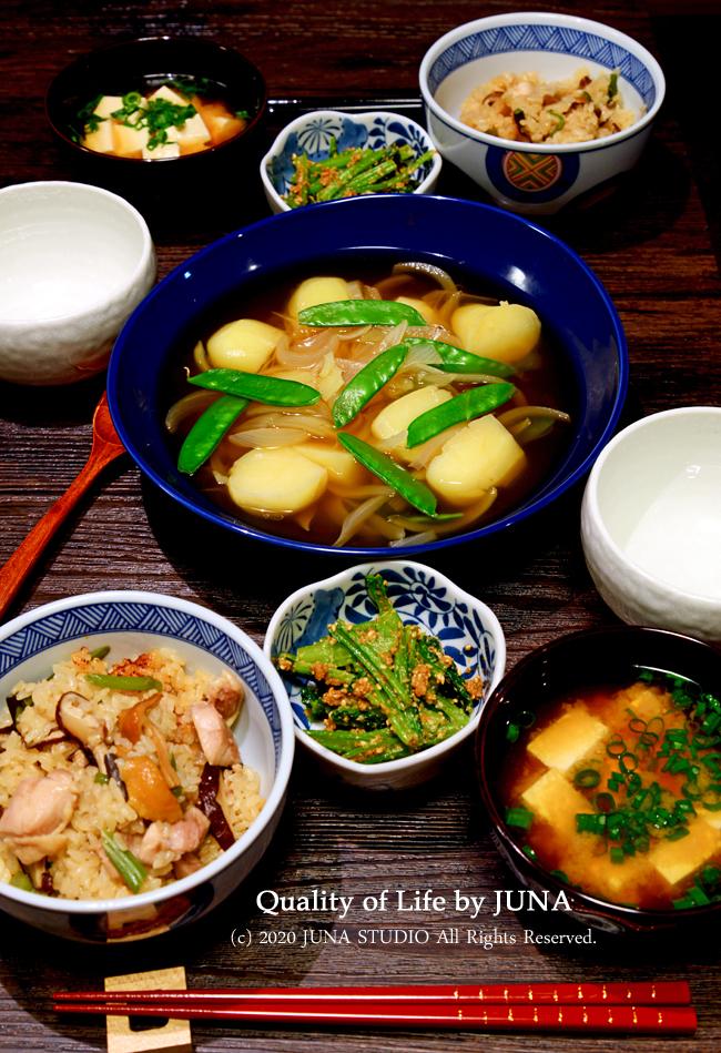 鶏肉と山菜と干し椎茸の炊き込みごはん、じゃがいも&タマネギの煮ものなど/コメダでアレを食べつつ肩を揺らした話w