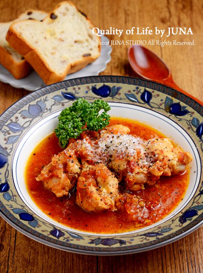 炊飯ジャーで手羽元のトマト煮/私が見た超非現実的な夢(笑)