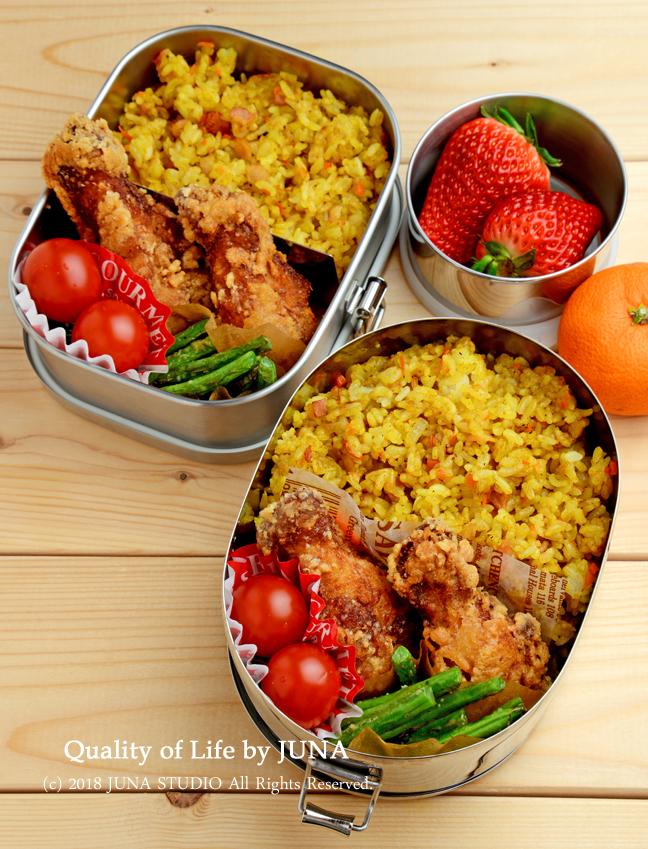 【今日のおべんと】炒め飯+手羽から揚げ弁当 お弁当のお悩みあれこれ。