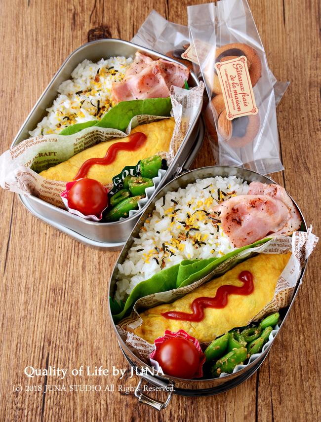【今日のおべんと】ほうれん草入りオムレツ弁当