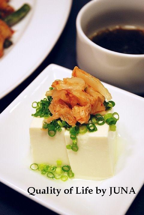 tofu-kim.jpg