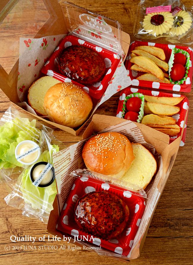 【今日のおべんと】自分で組み立ててねwっていうハンバーガー弁当