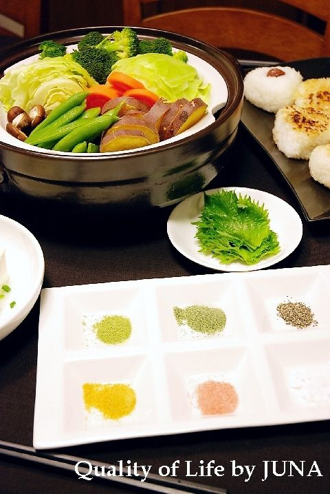 いろんなお塩で蒸し野菜