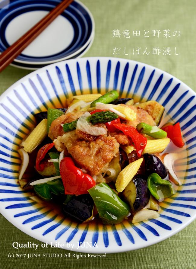 鶏竜田と野菜のだしぽん酢浸し