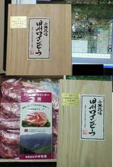 お肉ゲット(^ω^)